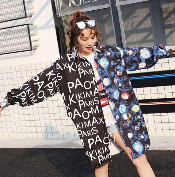 Patlama modelleri 2019 gelgit marka hip hop kadın mektup baskı moda büyük boy uzun gömlek etek ceket Rüzgarlık