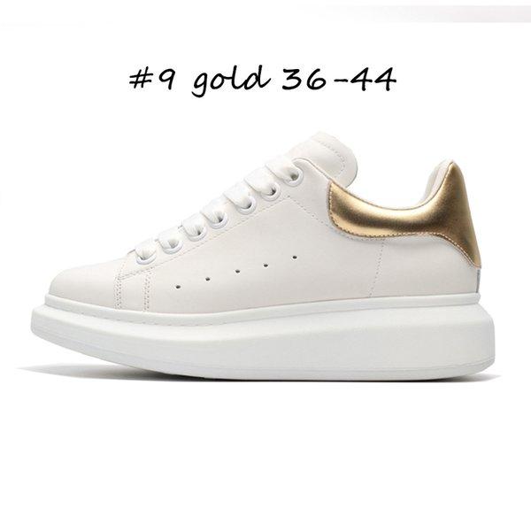 # 9 золотых
