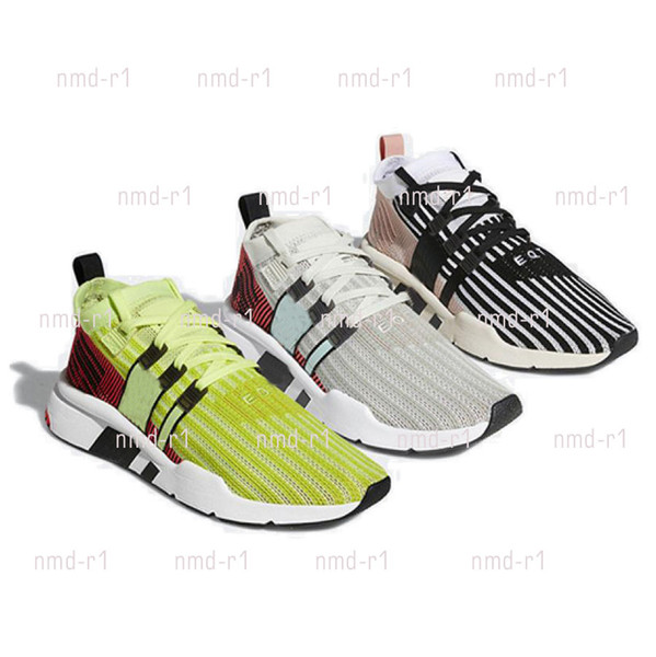EQT-Laufschuhe UNTERSTÜTZEN MID ADV PK Sneakers atmungsaktive, langsam gehende Outdoor-Schuhe Bester Sport Sneakers Kostenloser Versand