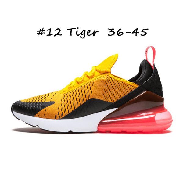 # 12 тигр