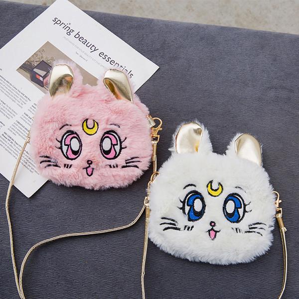 Children's Bag One Shoulder Cute Cartoon Cat Fluffy Change Accessory Bag Princess Fashion Beautiful Girl Slant Bag