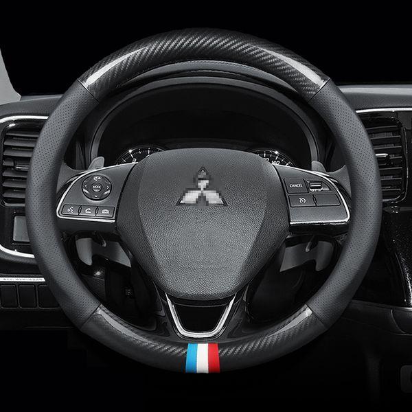 Car Steering Wheel Cover for Mitsubishi Pajero Outlander ASX Lancer X 10 Galant carbon fiber Sporty Steering Wheel