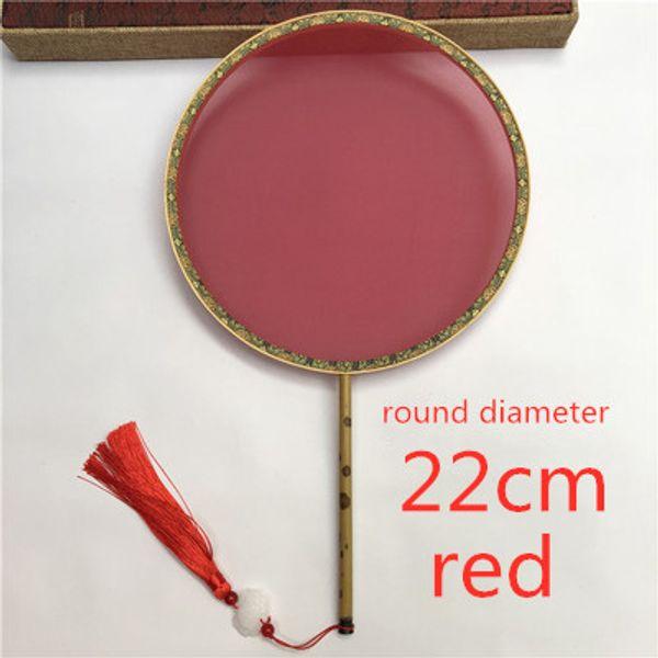 round 22cm red