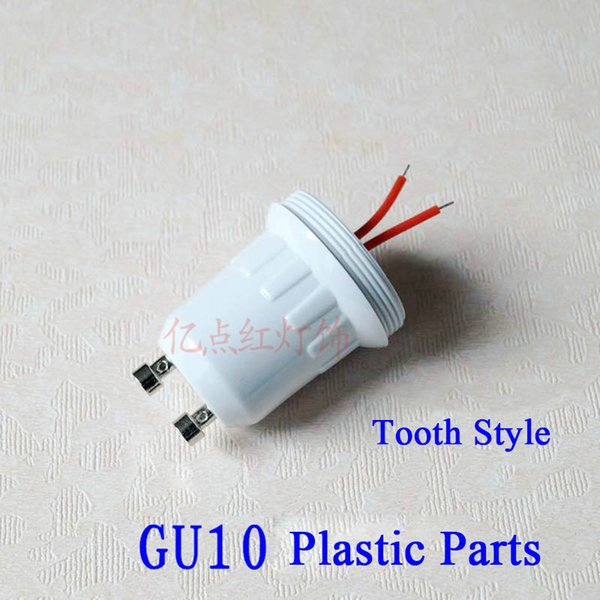 GU10 Tooth Style