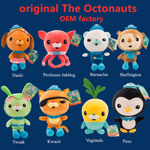 Originale The Octonauts Plush Doll 8Inch Cartoon Bambola di pezza Barnacles Kwazii Peso Shellington Dashi Professor Inkling Tweak Doll lol Toys