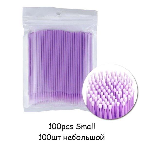 100pcs Light Purple