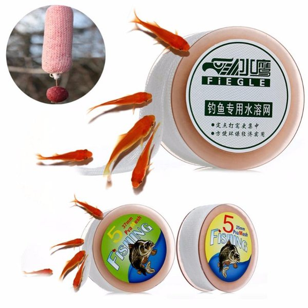 Small Fish Bait Cage Fishing Trap Basket Feeder Holder Catcher For Angler