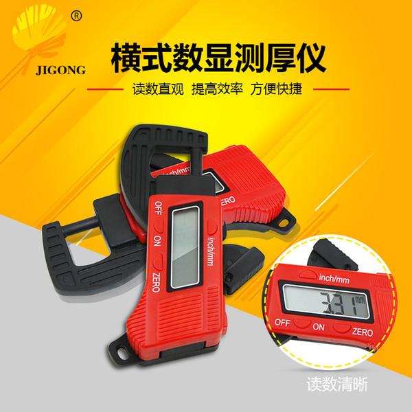 best selling Professional Digital Thickness Gauge 0.01 mm Mini Dial Thickness Gauges Meter Width Measurement Tools