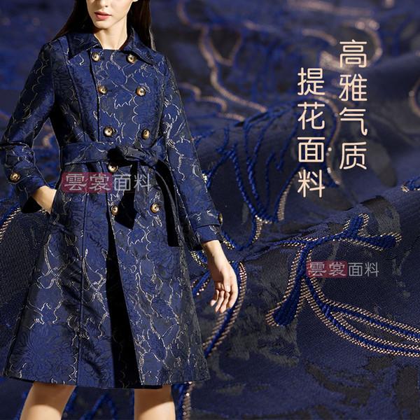 148cm gold silk jacquard brocade fabric fashion dress windbreaker brocade satin fabric dress jacquard wholesale cloth