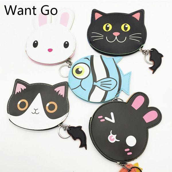 Want Go Cute Cartoon Animal Print Women Coin Purses Short Wallet Pu Leather Small Purses Mini Coin Holder Bag Zipper Storage Bag
