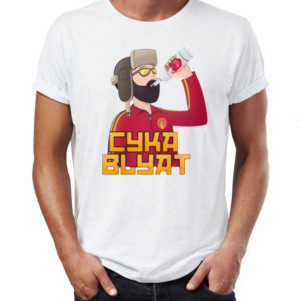 Men's T Shirt Russian Gamer Cyka Blyat Rush B Cs Go Plus Size Tee Shirt Men Print Funny T-Shirt Male TShirts Camiseta Tshirt