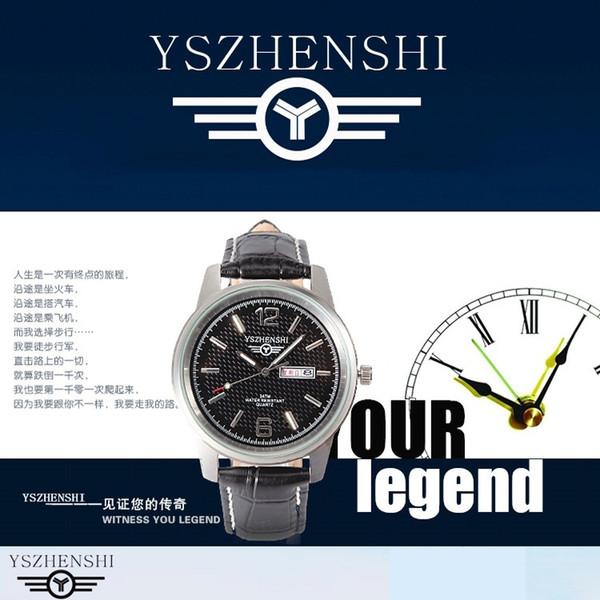relógio de aço homens multi-funcional à prova d 'água Shi Yingnan relógio de pulso não mecânico yiwu wechat negócios estilo quente