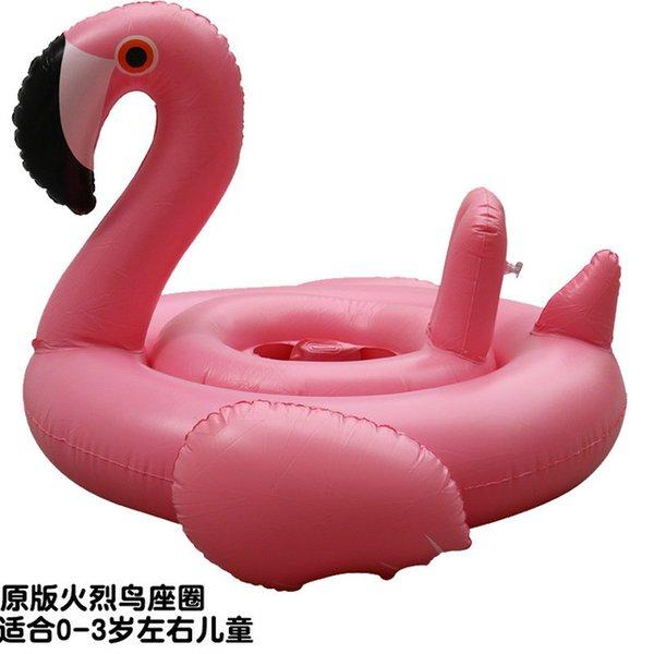 Color:Pink Flamingo 350