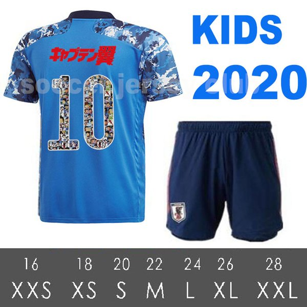 Kids 2020 Home as picture