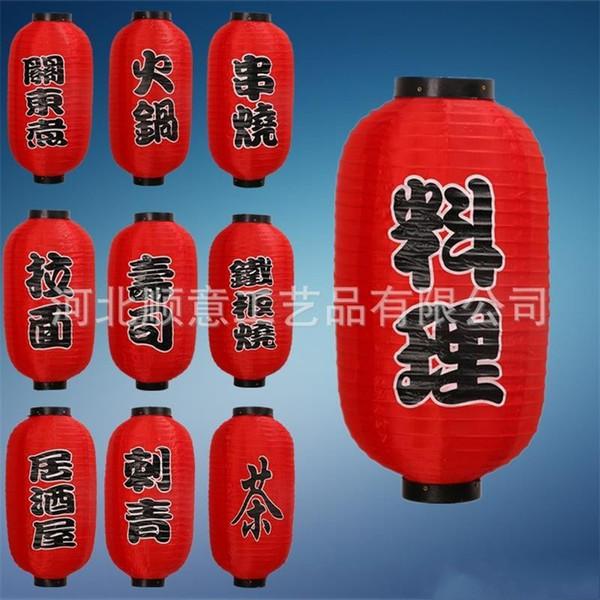 Inverno Zucca Grande Lanterna Rossa Nylon Artefatto Impermeabile all'aperto Cucina Sushi Barbecue Pentola calda Lanterne di carta giapponese 5sy bb