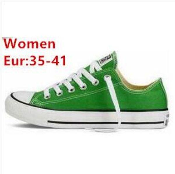зеленый низкий