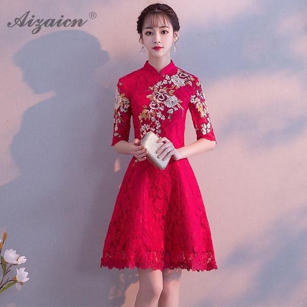 Oriental sposa pizzo cheongsam rosso abito corto Qipao donne cinesi abiti da sposa moderno Femme Fashion Party abito vintage Qi Pao