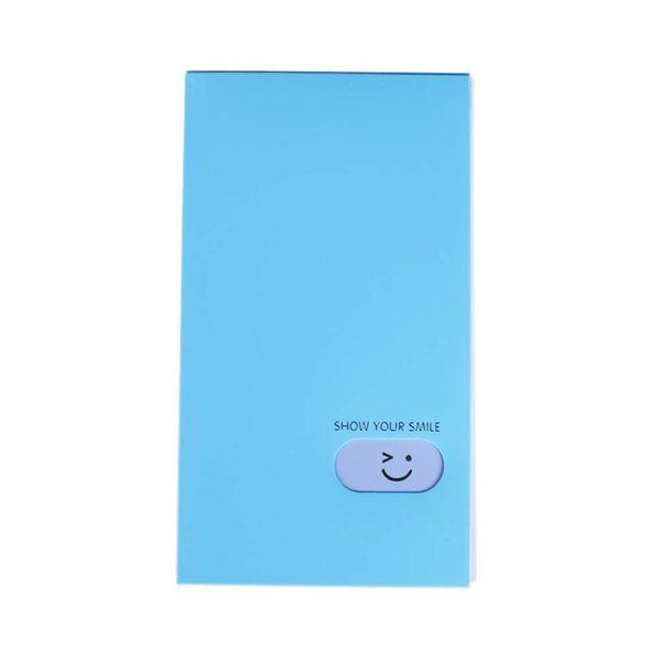 Cielo-azul-Cover