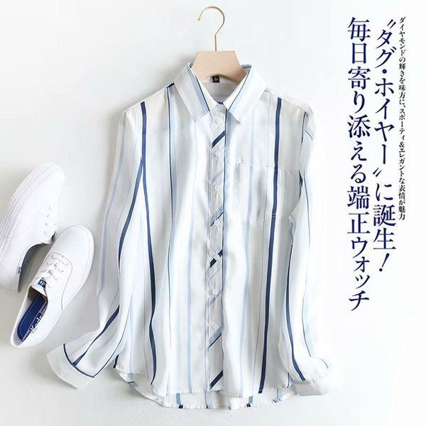 2b91bfda4b37 Blouse 2019 Summer Lapel Single Pocket Colorblock Striped Long Sleeve Shirt  Loose Women Shirt B6454