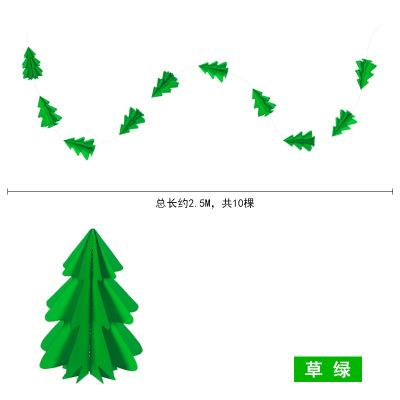 Çim Yeşil Stil B