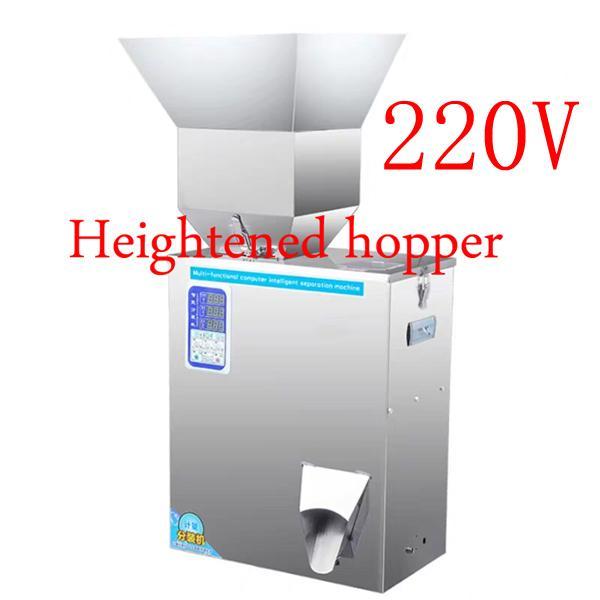 Heightened Trichter 220 V