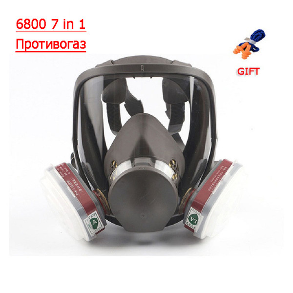 best selling 6800 7 in 1 Gas Mask Full Face Mask for Organic Acid Gas Protection Smear Chemical Spray Formaldehyde Mask Gas Activated Carbon