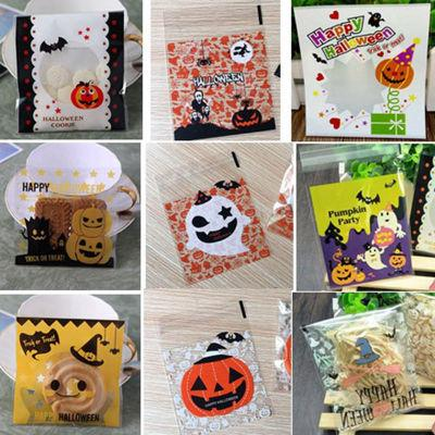 best selling Artistic design Halloween candy self-adhesive bag   gift bags   jewelry bag   baking cookie bags 100pcs lot EEA257