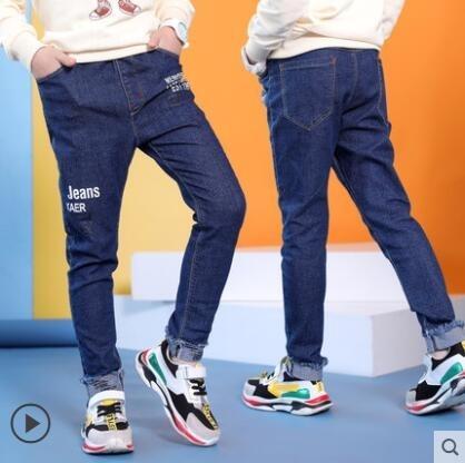 811 jeans delgados