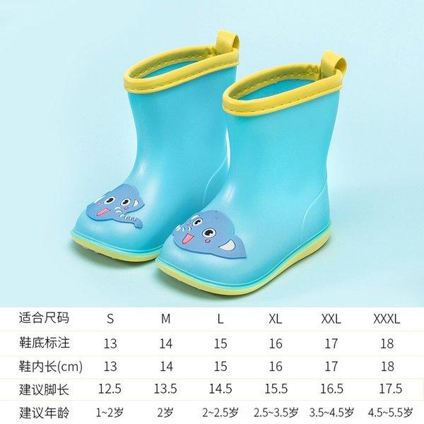 Mavi Pvc Fil Yağmur Botları