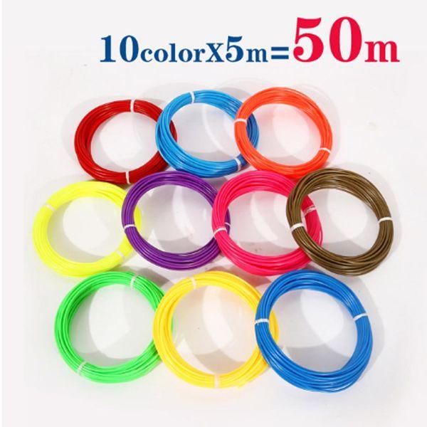 10 ألوان 50M