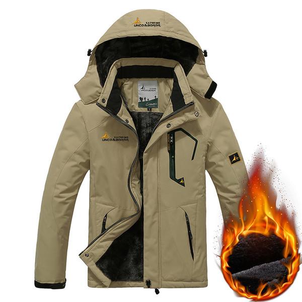 Men Khaki Jacket