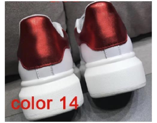 цвет 14