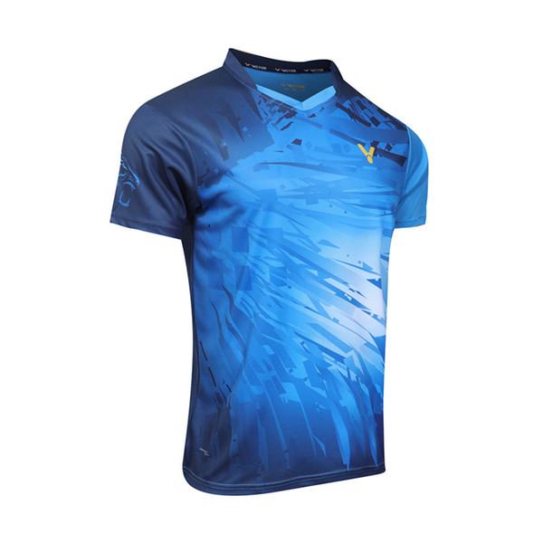 남자 블루 셔츠