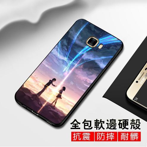 Высококачественный чехол для Samsung Series Алюминиевая пластина Вставка Индивидуальные чехлы для телефона Заготовки для сублимационной печати