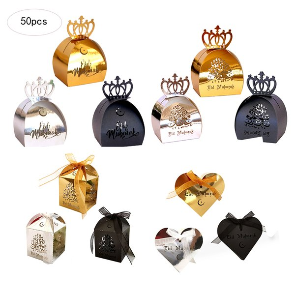 Eid Mubarak Golden Candy Box Ramadan Kareem Sugar Hollow Storage Gift Box With Ribbon Party Supplies Eid Mubarak Decor