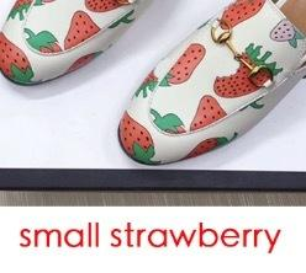 small strawberry