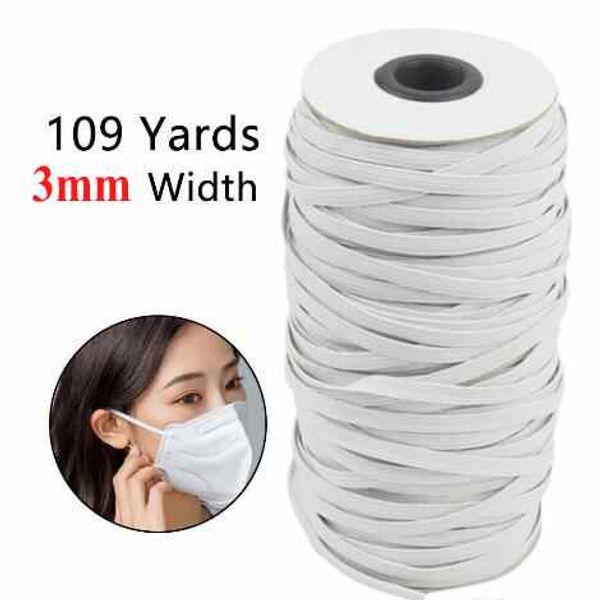 3mm white