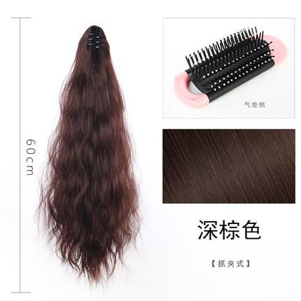 Bind belt type high temperature silk fashion natural wig lady long curly hair natural black fluffy