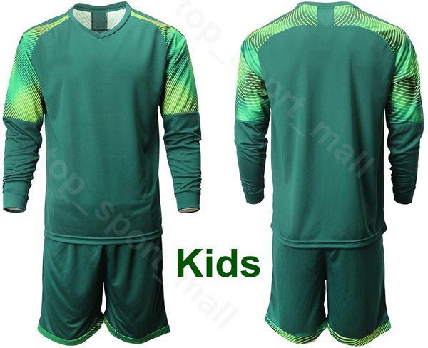 Дети зеленые