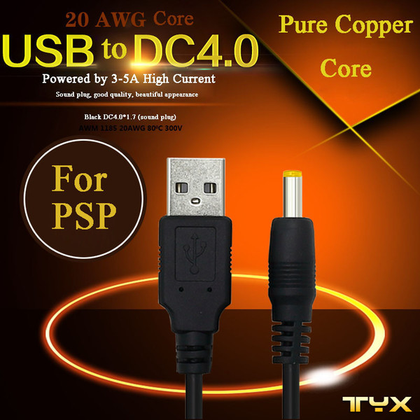 Mobile Power Extension Cables Black PSP Charging Cable 20 AWG Power Cable Wire USB Male Plug to DC4.0 mm Interface