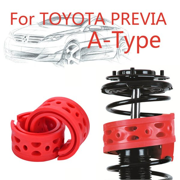 Jinke 1pair Front Shock SEBS Size-A Bumper Power Cushion Absorber Spring Buffer For Toyota Previa
