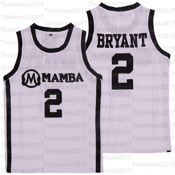 Beyaz Bryant