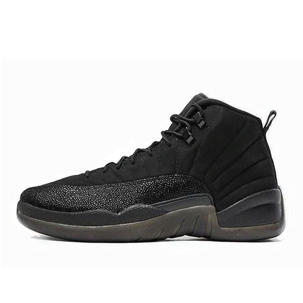 7 black