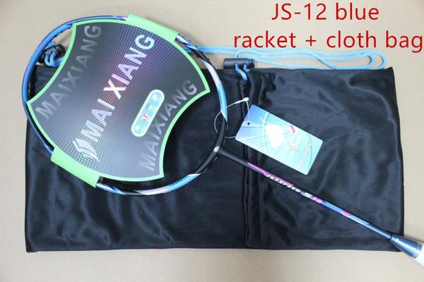 JS12 blue cloth bag