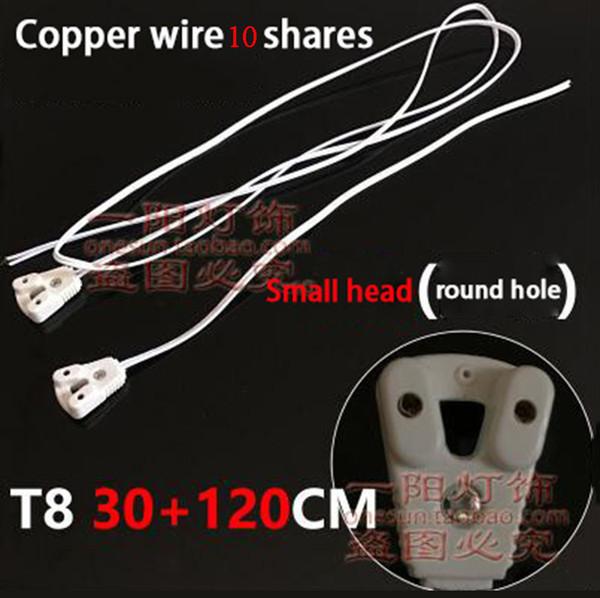 T8 30CM+120CM Small Single Head/Pair