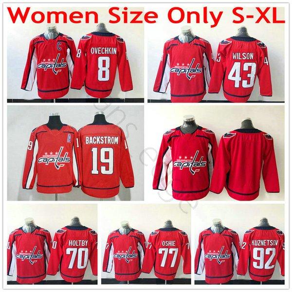 حجم النساء فقط S-XL