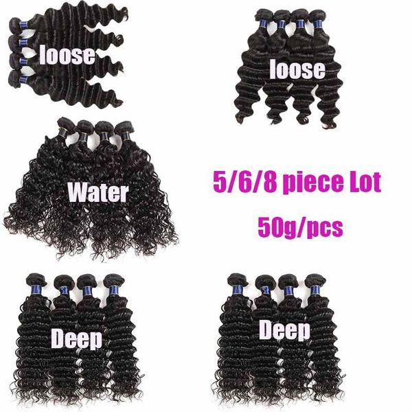 Бразильские глубоководные вьющиеся волосы Remy наращивание волос 5/6/8 шт. Много индийских перуанских девственница уток волос 10-26 дюймов 50 г / шт.