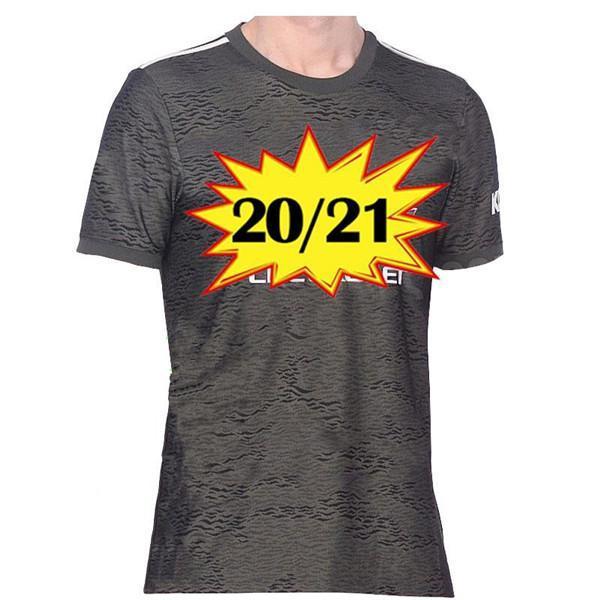 2020 년