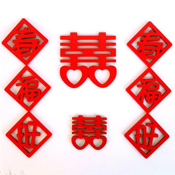 Feliz do casamento imã de madeira Double Happiness Decoração Festival de Ano Novo Magnética Vermelha Decoração Ferramentas yq00735