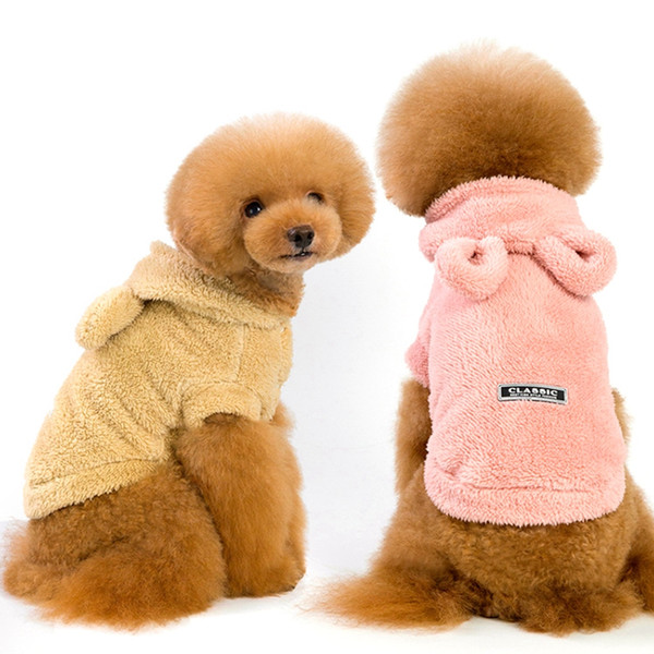 Cospaly Teddy Bear Pet Clothes Small Dog Clothes Bear Ears Warm Autumn And Winter Hooded Jacket Pet Clothes S M L XL XXL